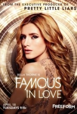 famous in love online free